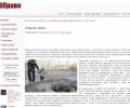 Информационная статья с пошаговыми рекомендациями
