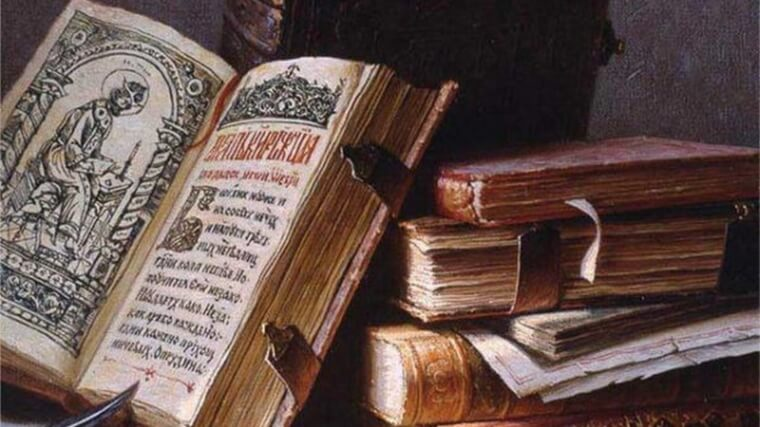 У истоков слова. День славянской письменности и культуры