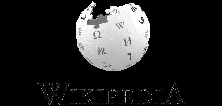 Хочу быть в Википедии!