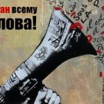 6 слоганов, которые завоевали мир
