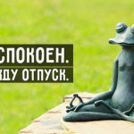 Пусть говорят: украинцы за границей
