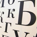«За» и «против» использования качественных прилагательных в продающих текстах