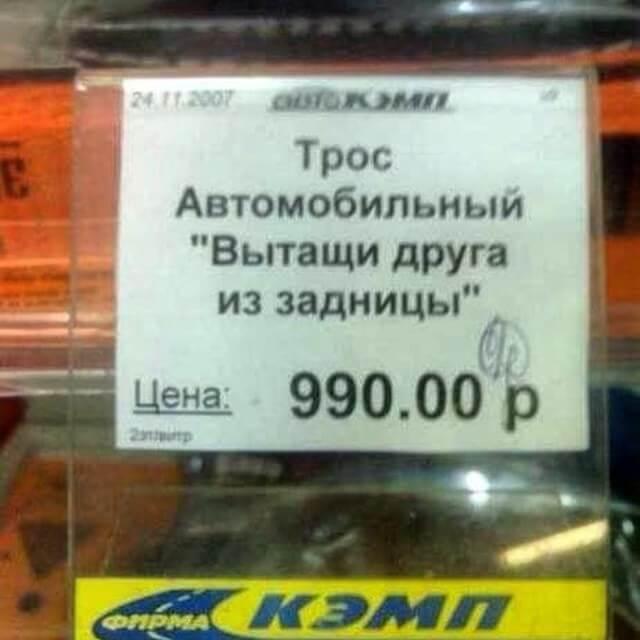 Заказать продающий текст
