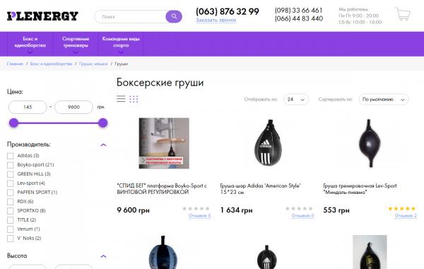 Описание категории интернет-магазина