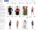Описание категории товаров интернет-магазина