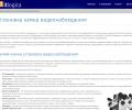 Seo-текст для посадочной страницы услуг