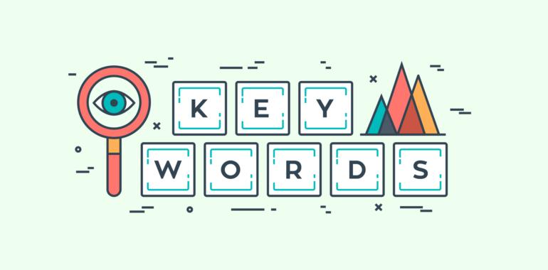 Стратегия низкочастотных ключевых слов